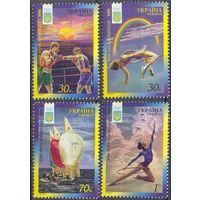 Украина 2000 Олимпиада спорт