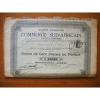 Commerce SUD-AFRICAIN (торговля Южной Африки), акции на 100 франков, Париж, 1897 г.