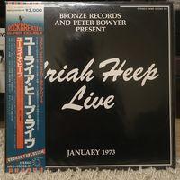 Uriah Heep - Live (Japan) с рубля!!!