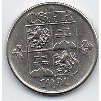 ЧЕШСКАЯ И СЛОВАЦКАЯ ФЕДЕРАТИВНАЯ  РЕСПУБЛИКА. 50 ГЕЛЛЕРОВ 1991. НЕЧАСТАЯ .
