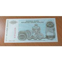 Сербская краина. Хорватия. 100000000 динар. 1993 unc