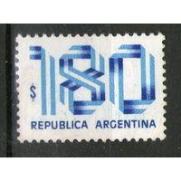 Аргентина. Гашеная. Лот-45