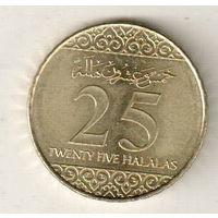 Саудовская Аравия 25 халал 2016