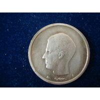 Монета 20 франков, 1980 г., Бельгия.