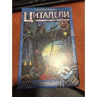 Игра настольная Цитадели с расширением Темный город