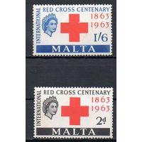 Красный Крест Мальта 1963 год чистая серия из 2-х марок
