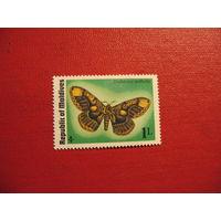 Марки бабочка Брамея Уоллиха (Бабочки и мотыльки) 1975 год Мальдивы