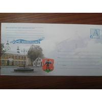 2004 хмк почтовый набор Новогрудок, герб