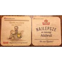 Подставка под пиво Tyskie No 13