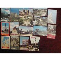 Карманые календарики:Крим
