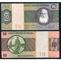 Бразилия 10 крузейро ND (1970) AUNC