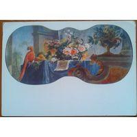 Бельский А.И.  Цветы и фрукты (декоративное панно)  1959 г.