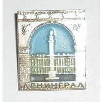 "Значок ""Ленинград"""