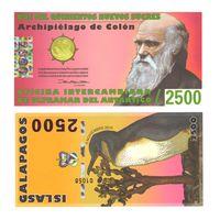 Банкнота Галапагосские о-ва 2500 новых сукре 2010 UNC ПРЕСС полимерная, коллекционная