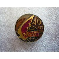 МИГ-40 лет