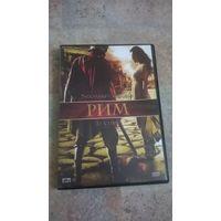 """Фильм """"Рим"""" (2 сезона, 22 серии) на DVD диске"""