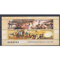 [1909] Барбуда 1976. Политика.Война.Лошади.200 лет США. БЛОК.