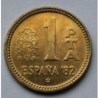 Испания 1 песета, 1980 г. (80)