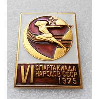 6-я Спартакиада Народов СССР 1975 год. Большой, эффектный знак #0425-SP9