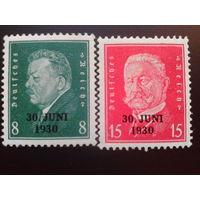Германия 1930 1-й и 2-й рейхспрезидент надпечатка полная серия