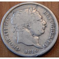 23. Великобритания 1 шиллинг  Георг-3, 1816 год, серебро*