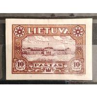 Литва  Каунас 1933 б/п