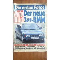 Журнал AUTO BILD на немецком