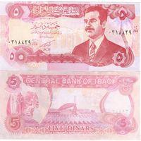 Ирак 5 динаров образца 1992 UNC