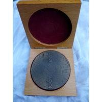 Медаль настольная 900 лет Минску