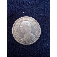 Дания: 2 кроны серебро.ТОРГ. 1906 год престолонаследие Фредерик VIII.