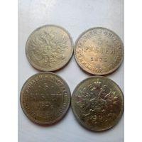5 рублей 1876 год С.П.Б