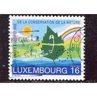 Люксембург. Европейский год охраны природы
