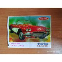 Turbo classic #138 турбо классик