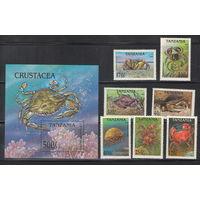 Танзания Крабы 1994 год чистая полная серия из 7-ми марок и блока