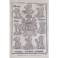 Kolner Chronik. Koln   1499г.  26х19см. гравюра.