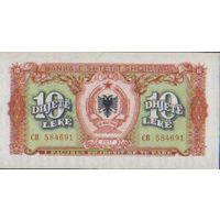 АЛБАНИЯ  10  ЛЕК  1957 Г.