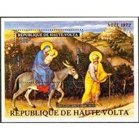 Библейские мотивы | Животные (фауна) | ЖИВОПИСЬ | Искусство | Религия | Рождество **
