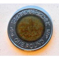1 фунт Египет 2008 года