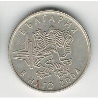 Болгария 50 стотинки 2004 года. Вступление Болгарии в НАТО.