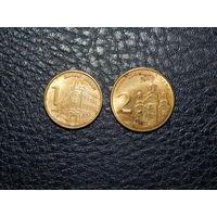 Сербия 1 и 2 динара  для коллекционирования