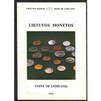 """Литва :: рекламный буклет """"Моенеты Литвы"""""""
