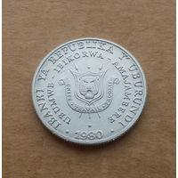 Бурунди, 5 франков 1980 г., алюминий