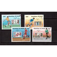 Нигер-1986,(Мих.992-994) гаш., Спорт,футбол