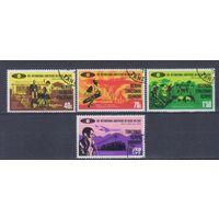 [192] Кения,Уганда,Танзания 1974. Труд и социальное развитие. Гашеная серия.