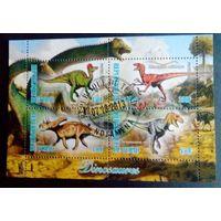 Чад 2013 Фауна Дикая природа Динозавры.
