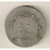 Турция 40 пара 1918