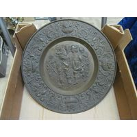 Старая голландская латунная настенная тарелка, 33 см.