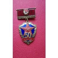 Знак 50 лет Кремлевскому Полку, тяжелый с рубля!