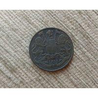 Британская Индия 1/4 анны 1835