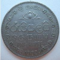 Шри-Ланка 1 рупия 1982 г. (d)